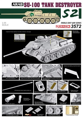 "САУ arab 100 Tank Destroyer ""Six day war""  (1:35)"