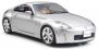 Nissan 350Z (Track)
