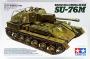 1/35 СУ-76М