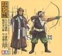 1/35 Самураи (4 фигуры.)