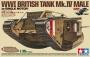 1/35 WWI Британский танк IV Male