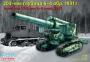 203 мм Гаубица Б-4 обр. 1931 г.
