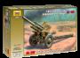 М-30 122 мм гаубица