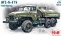 ATZ-5-375 Fuel-Bowser