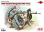 Австро-Венгерская пулеметная команда 1-я Мировая Война (2 фигуры