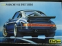 Автомобиль Порше 934 RSR Турбо