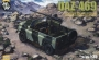 Автомобиль УАЗ-469 с 14,5 мм пулеметом