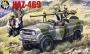Автомобиль УАЗ-469 с пушкой 106-мм