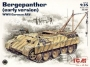 Bergepanther early version