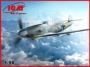 Bf 109F-4/R6 германский истребитель