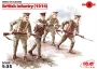 Британская пехота (1914)