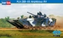 Бронемашина PLA ZBD-05 Amphibious IFV