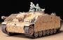 Cамоходное орудие Sturmgeschuetz III Ausf.G Early Version фигура