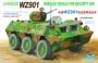 Chinese WZ901