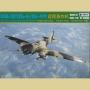 DB-3F/IL-4/IL-4T Soviet Long Range Bomber