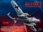 Do 215B-5, Германский ночной истребитель II МВ
