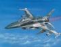 """Многоцелевой истребитель F-16A """"Файтинг Фолкон"""""""