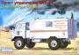 ГАЗ-66 Пункт управления (кунг)