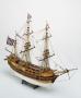HMS BEAGLE масштаб 1:64