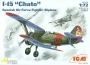 "И-15 ""Chato"", истребитель-биплан ВВС Испании"