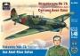 Истребитель Як-7А Султана Амет-Хана