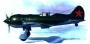 Истребитель И-185