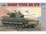 JGSDF Type 89 IFV
