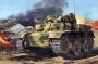 "Лёгкий танк PzKpfw II Ausf.L ""Luchs"""