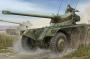 Легкий танк French EBR-10 Wheeled Reconnaissance Vehicle