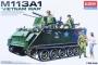M113A1 Вьетнам