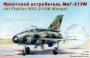 МИГ-21 УМ Фронтовой истребитель