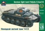 Немецкий легкий танк Т II D