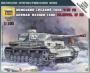 Немецкий танк T-IVFII