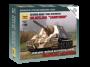 Немецкий истребитель танков Ягдтигр