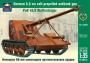 Немецкое 88-мм орудие PaK 43/3
