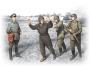 "Операция ""Барбаросса"" 22 июня 1941 г."
