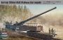 Орудие German 280mm K5(E) Railway Gun Leopold
