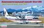 Пассажирский самолет Short-360 American Eagle