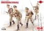 Пехота Российской императорской армии WWI