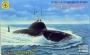 """Подводная  лодка К-123 """"Альфа"""""""
