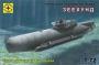 Подводная лодка Зеехунд