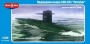 """Подводная лодка SSN-593 """"Thresher"""""""