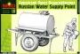 Пункт водоснабжения