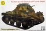 Разведывательный танк 140/1 (1:35)