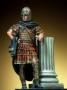 Римский Всадник, конец 3 века н.э.