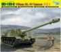 САУ  ISU-152-2 155mm BL-10 Cannon (1:35)