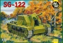 SG-122 Советская САУ на базе Pz.III