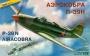 """Американский истребитель П-39Н  """"Аэрокобра"""""""