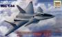 """Mногофункциональный истребитель """"МиГ - 1.44"""""""