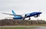 """Самолет """"Боинг-787"""""""